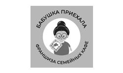 """Франшиза сети """"Бабушка приехала"""""""